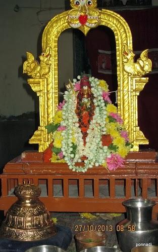AdhiyathirAjajIyar