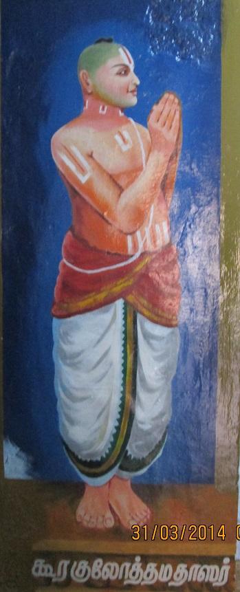 kurakulothama-dhasar (2)