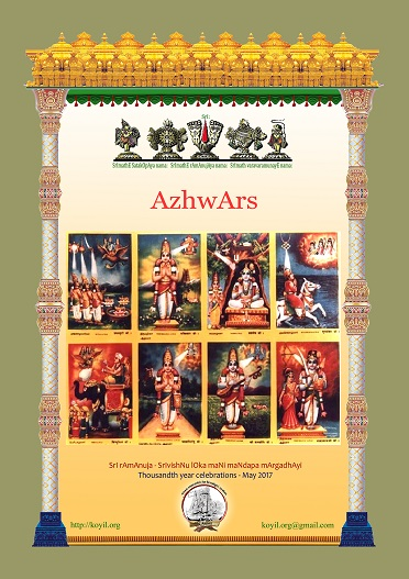 azhwars-english-front-cover-mini
