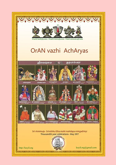 oran-vazhi-acharyas-english-front-cover-mini