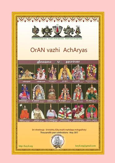 oran-vazhi-acharyas-english-front-cover-mini