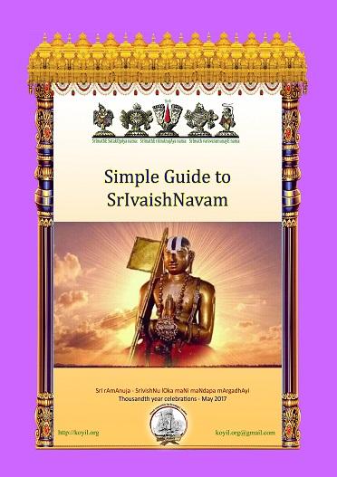 simple-guide-to-srivaishnavam-english-front-cover-mini