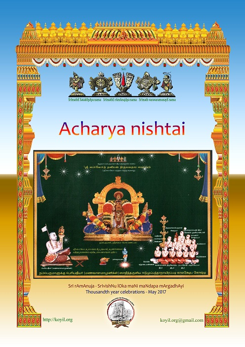 AchArya-nishtai-english-front-cover-mini