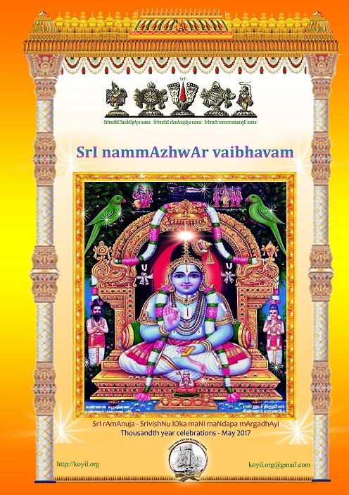SrI-nammAzhwAr-vaibhavam-english-front-cover-mini