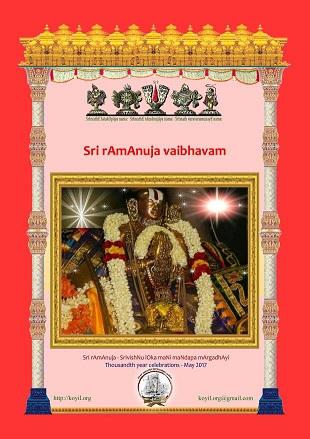 SrI-rAmAnuja-vaibhavam-english-front-wrapper-mini