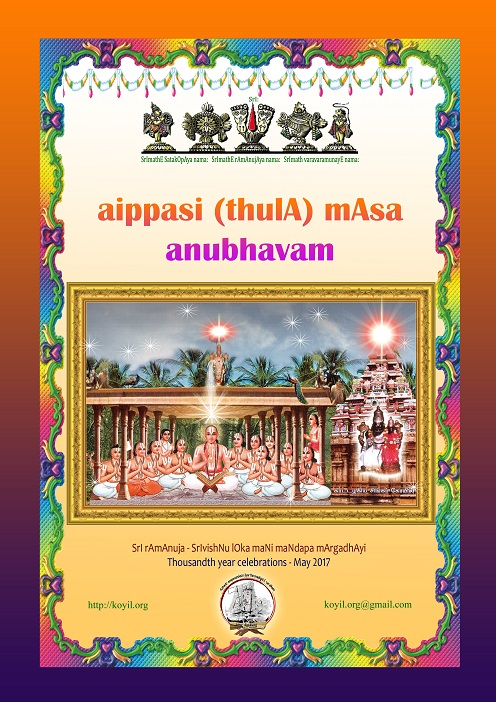 aippasi-mAsa-anubhavam-english-front-cover-mini