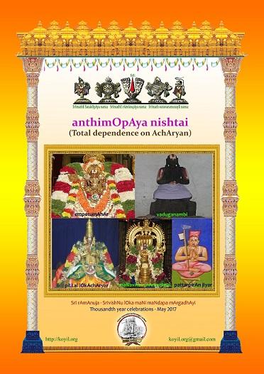 anthimOpAya-nishtai-english-front-cover-mini