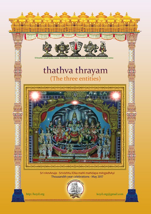 thathva-thrayam-english-front-cover-mini