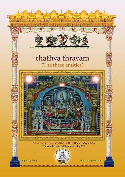 thathva-thrayam-english-front-cover-mini