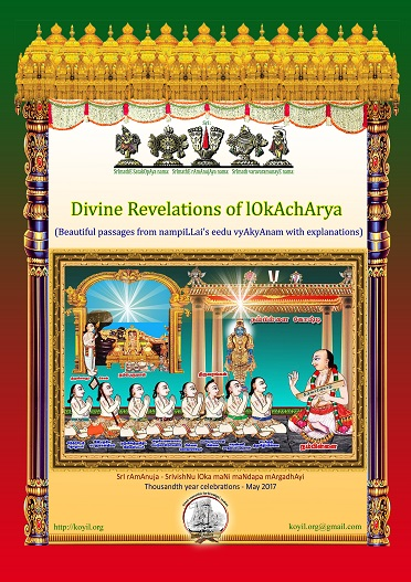 Divine-revelations-of-lOkAchArya-english-front-cover-mini