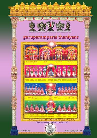 guruparamparai thaniyans-english-front-cover-mini