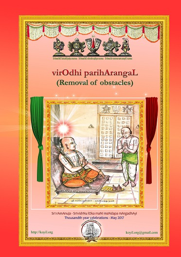 virOdhi-parihArangaL-english-front-cover-mini
