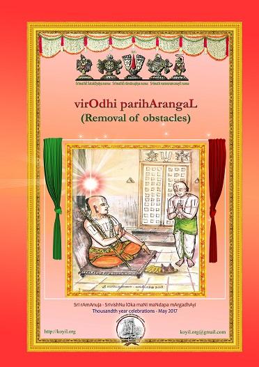 virOdhi-parihArangaL-english-front-cover-mini
