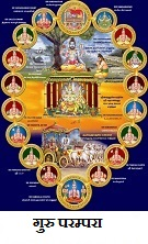 Acharyas-logo-nepali