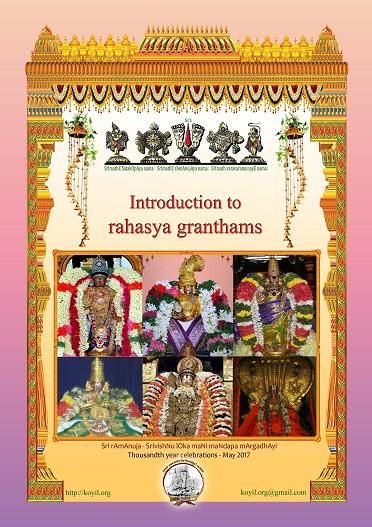 introduction-to-rahasya-granthams-english-front-cover-mini