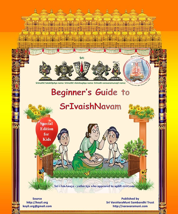 beginner_s-guide-to-SrIvaishNavam-english-front-cover-sample