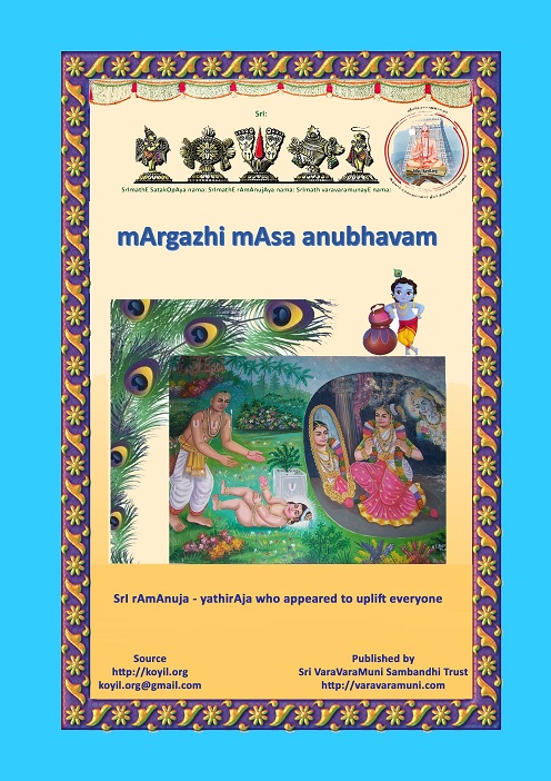 mArgazhi mAsa anubhavam-english-front-cover-mini
